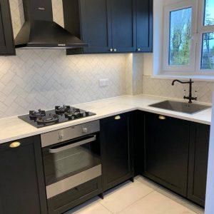 same-kitchen